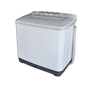 Midea 8KG Semi-Automatic Twin Tub Washing Machine (MTM80-P503Q)